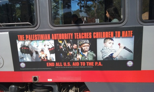 the-palestinian-authority-teaches-children-to-hate
