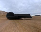 Astral (platform bed module).877
